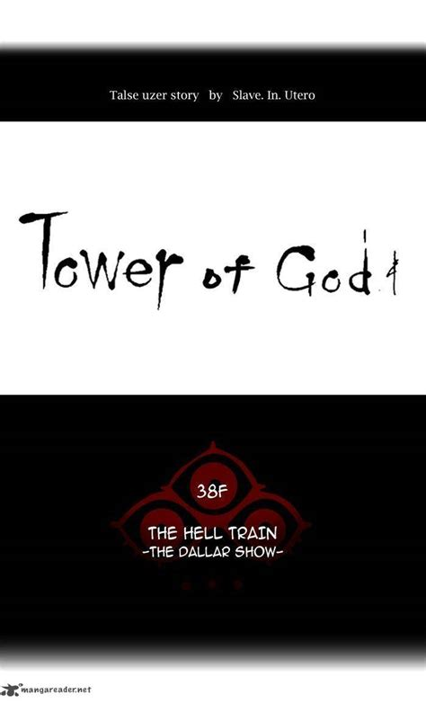 read tower of god tower of god 274 read tower of god 274 page 1