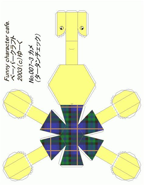 paper craft museum turtle papercraft museum