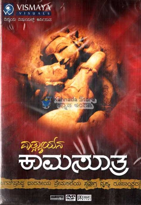 free kamsutra in book pdf with picture junglekey fr image 50