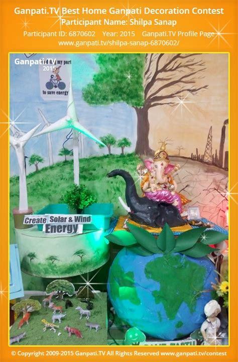 theme save earth shilpa sanap ganpati tv