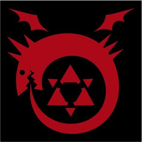 anime fullmetal alchemist ouroboros homunculus tattoo jpeg