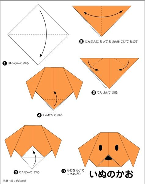 how to do origami how to make origami crane hairstyles