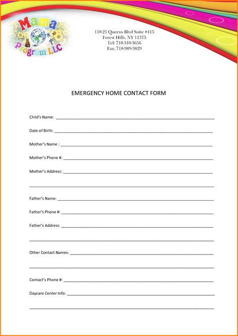 emergency contact template authorization letter pdf