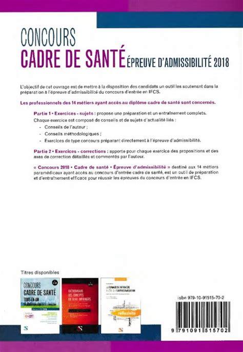 concours cadre de sant 233 2018 jeanne lorson 9791091515702 setes concours cadre de sant 233