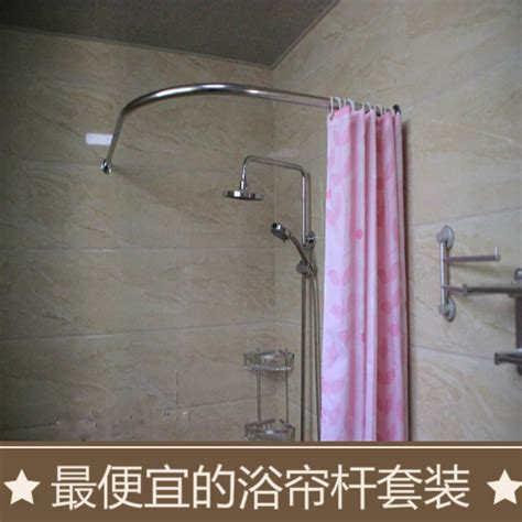 bathroom shower curtain rods bathroom curtain rods singapore bathroom design ideas