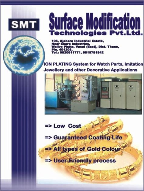 Modification And Technology by Surface Modification Technologies P Ltd