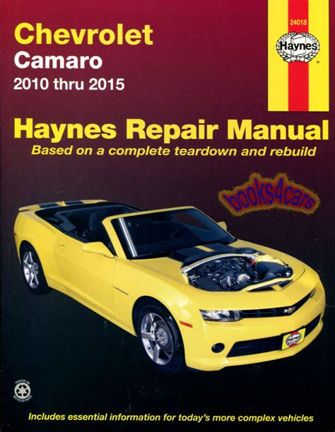 chilton car manuals free download 1995 chevrolet g series g10 engine control service manual chilton car manuals free download 1998 chevrolet cavalier transmission control
