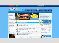 Обзоры и отзывы о сайте букмекерской конторы Спортингбет