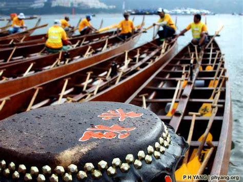 Dragon Boat Drum by P H Yang Photography Pandora Dragons Invade Hong Kong