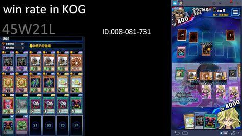 yugioh duel links rank duel harpie relinquished deck