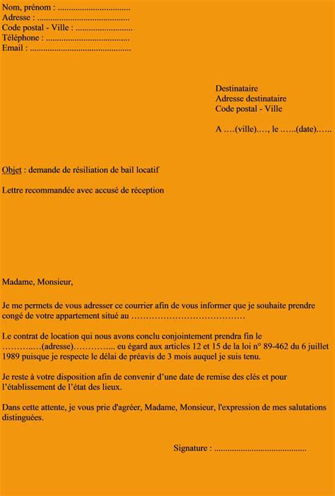 9 exemple de pr 233 avis lettre administrative