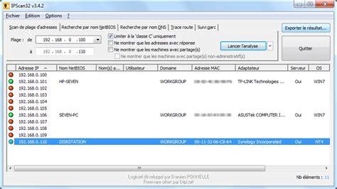 logiciel bureau a distance 28 images prise de contr 244 le 224 distance de ordinateur sous