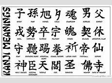 Tatouage Dragon Chinois Tattooart Hd