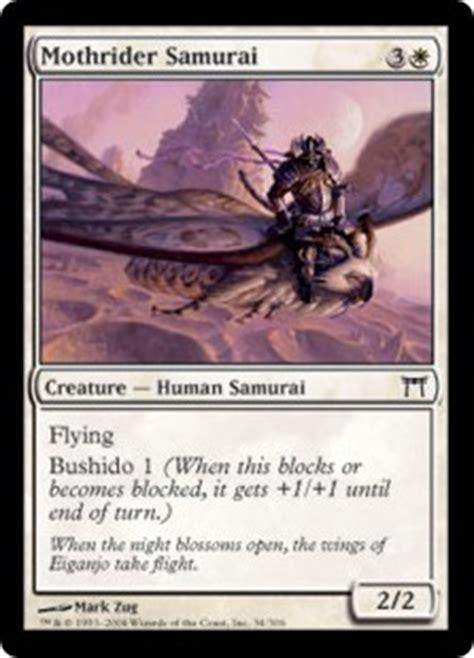 mothrider samurai chions of kamigawa gatherer magic the gathering