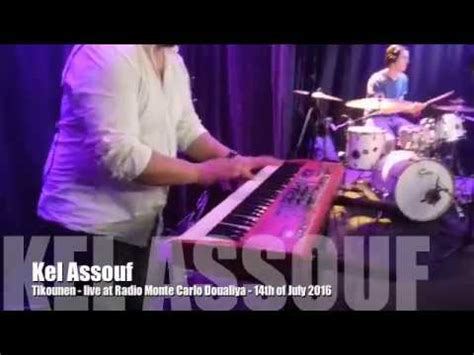 kel assouf tikounen live at radio monte carlo doualiya