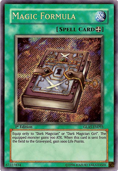 the most expensive yu gi oh cards of all time that were never banned trading card