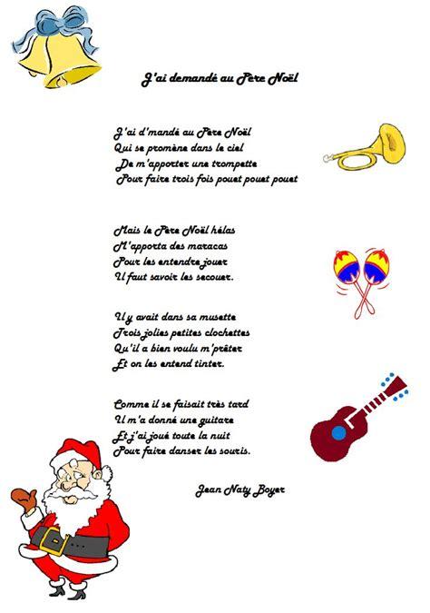 les 25 meilleures id 233 es de la cat 233 gorie chanson papa noel sur chanson du pere noel
