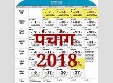 Hindi Calendar 2018 Panchang 2018 230 apk