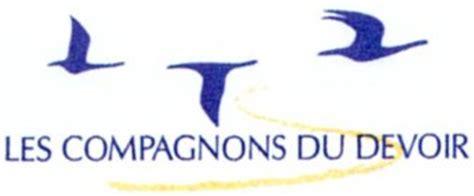 le tour de logo logos database
