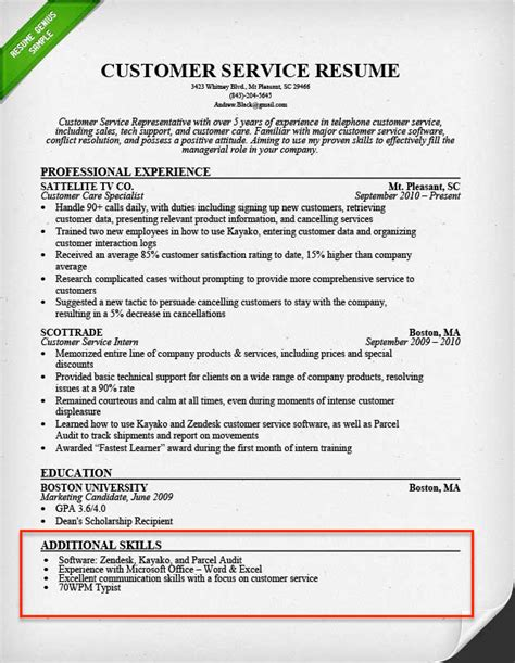 Resume Skills Section 250+ Skills For Your Resume. Boutique Resume Sample. Personal Chef Resume Sample. Hr Manager Resume Format. Resumes For Teachers. Resume Summary Statement Example. Free Indesign Resume Template. Emailing A Resume For A Job. Example Secretary Resume