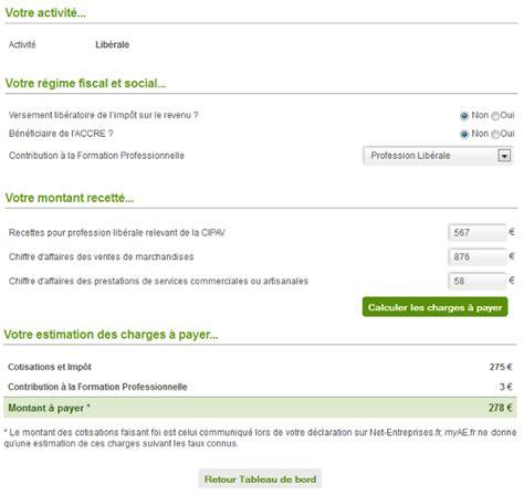 charges auto entrepreneur myae simulation calcul des charges