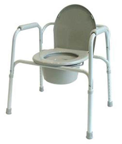 chaise de toilettes chaise garde robe chaise wc handicap 233