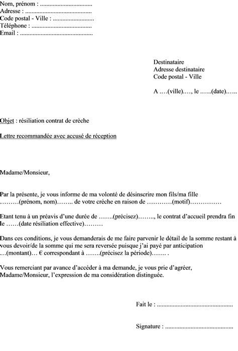 mod 232 le lettre de r 233 siliation de contrat de cr 232 che actualit 233 s informations pratiques mod 232 les