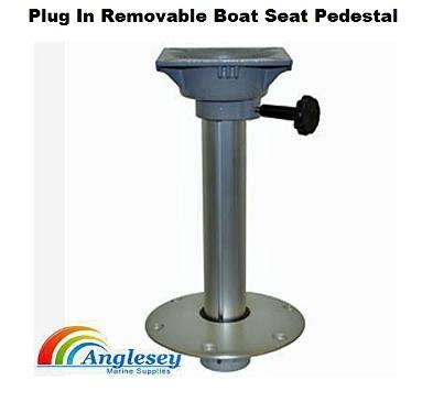 Boat Pedestal Plug by Boat Seats Boat Table Pedestal Boat Seat