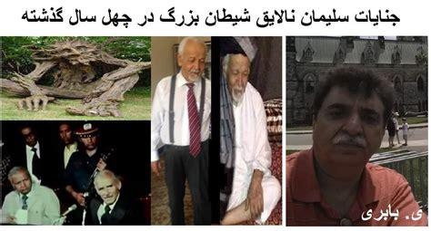 Sitemap  Сайт Baztabehaqiqat