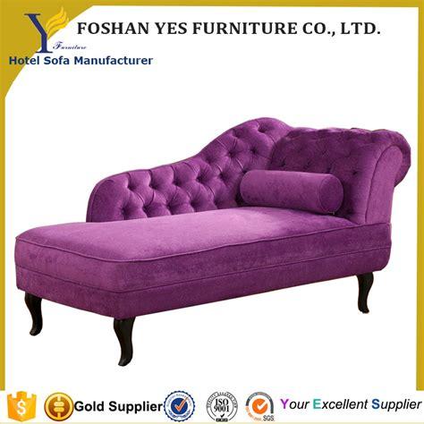 c21 cheap price purple chaise lounge furniture buy purple chaise lounge furniture chaise