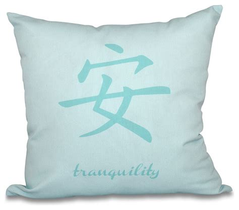 tranquility word print pillow aqua asian decorative pillows by e by design