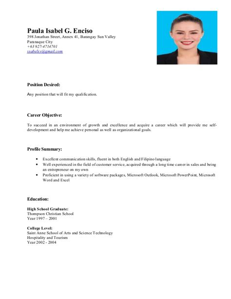 Resume With Position Desired  Resume Ideas. Gamestop Resume. Modeling Resume Template. Wait Staff Resume Sample. Writing A Cover Letter For A Resume Examples. It Manager Resume Sample. Office Job Resume. Retail Customer Service Resume. Common Mistakes On Resumes
