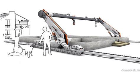 3d принтер строит дома 200 кв м всего за 4800 думай как копирайтер