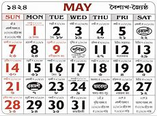 Bangla Calendar May 2017 calendarcraft