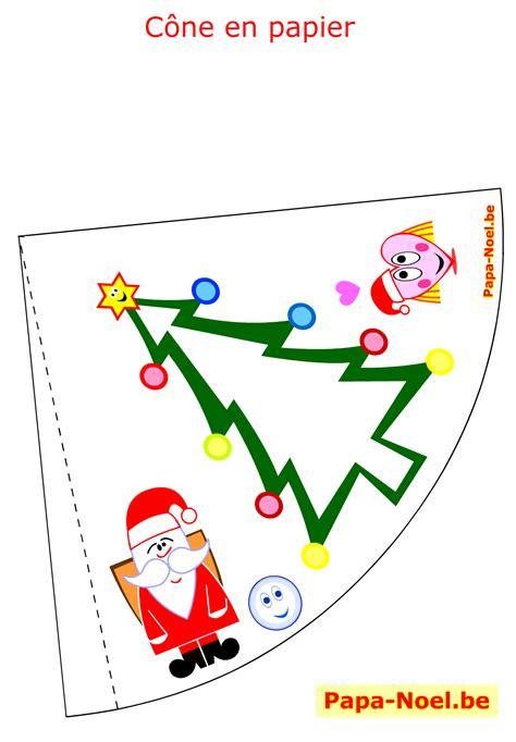 imprimer gratuit fabrication deco de noel cones decoration enfants babaimage