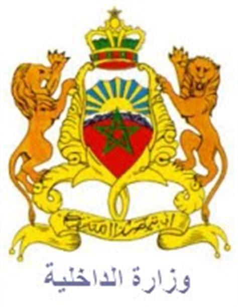 annuaire agence urbaine de kh 233 nifra