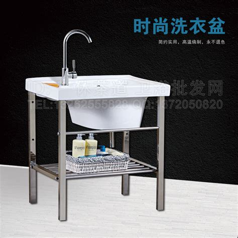 compare prices on laundry sink stainless shopping