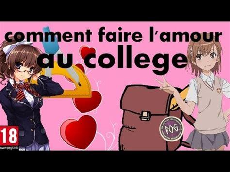 gmod school rp fr 2 comment faire l amour au college
