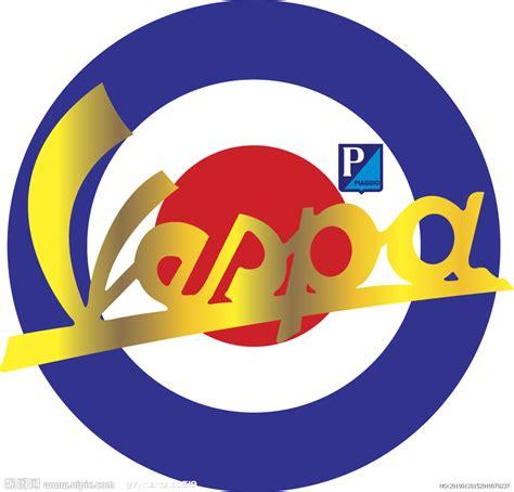 Vespa Logo  Wwwimgkidcom  The Image Kid Has It