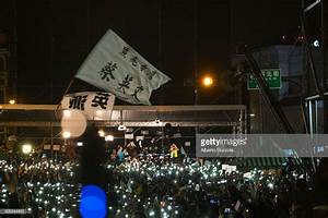 A large crowd gathered to celebrate newly elected Taiwan ...