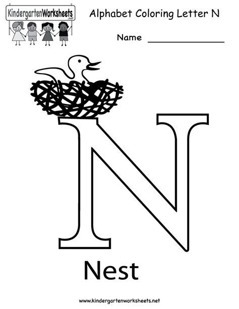 10 Best Images Of Kindergarten Worksheet Letter N Activities  Printable Letter N Worksheets