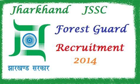Jharkhand  Jssc Forest Guard Exam Question Paper