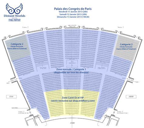 plan de la salle du palais des congres