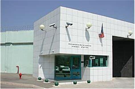 justice annuaires et contacts direction interrgionale de marseille