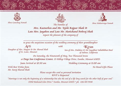 Hindu Printed Samples. Wedding Speech Quotes Groom. Wedding Hairstyles Medium Length Hair. Wedding Car Hire Fife. Ideas For Wedding Reception Activities. Wedding Shoppe Hra. Butterfly Wedding Uk. 50th Wedding Anniversary Verses For Parents. What Is A Vintage Wedding Ring
