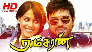 Tamil New Movie | Ramcharan [ Full HD ] | Full Length ...