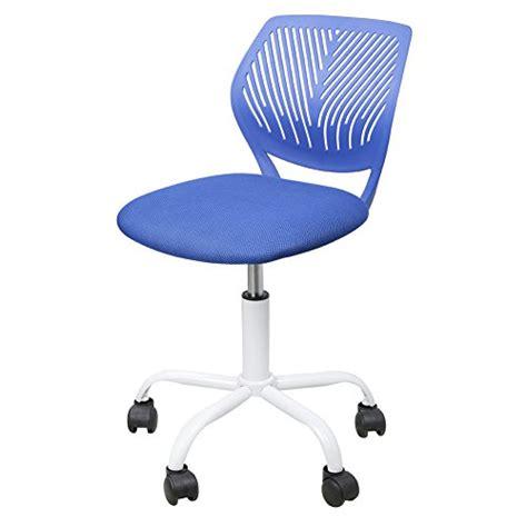 iwmh chaise pivotante pour jeunes enfant adolescent forme