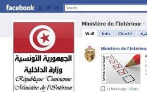 tunisie le minist 232 re de l int 233 rieur cr 233 e sa propre page