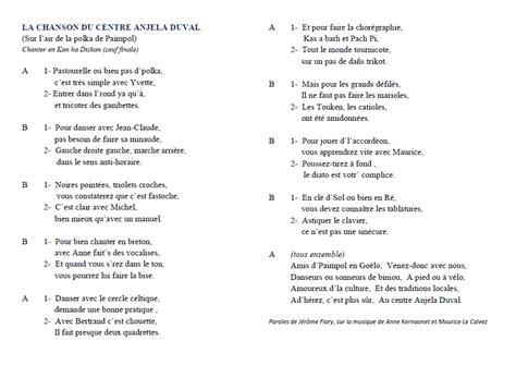 vie du centre centre culturel du go 235 lo quot anjela duval quot