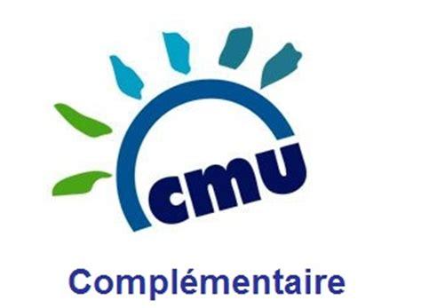 cmu compl 233 mentaire infos conditions documents et plafonds